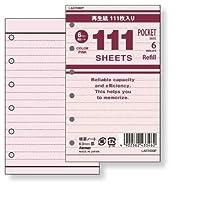 レイメイ藤井 システム手帳 111 徳用リフィル ポケットサイズ 横罫 ピンク 2個セット