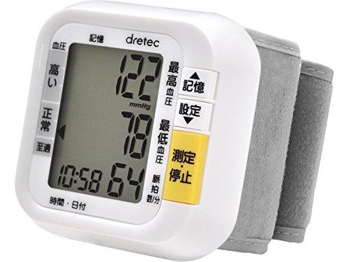 ドリテック『BM-100手首式血圧計』