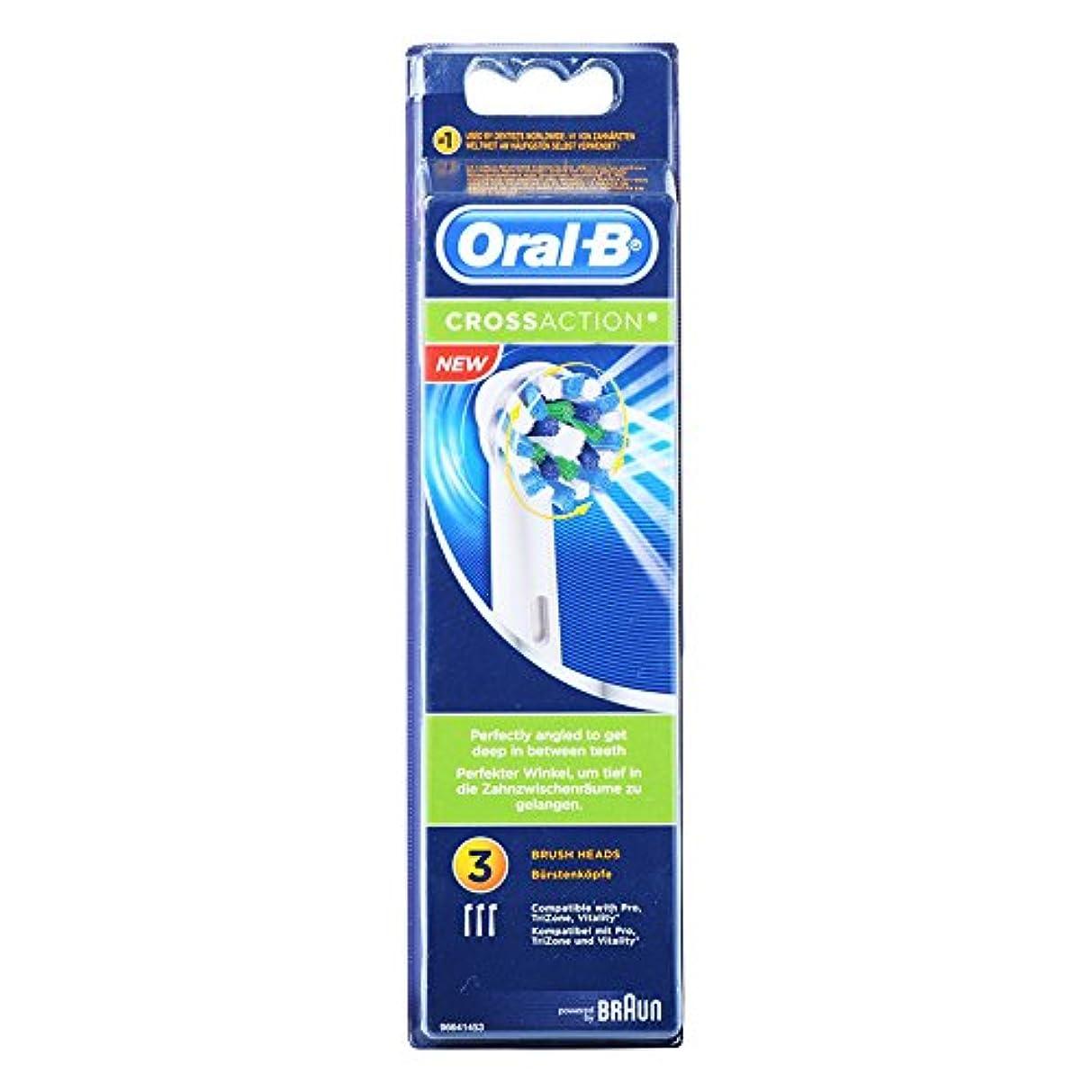 ストラトフォードオンエイボントレーダー法律によりBraun Oral-B EB50-3 Oral-B CrossAction 歯ブラシ交換用ブラシヘッド 1Pack [並行輸入品]