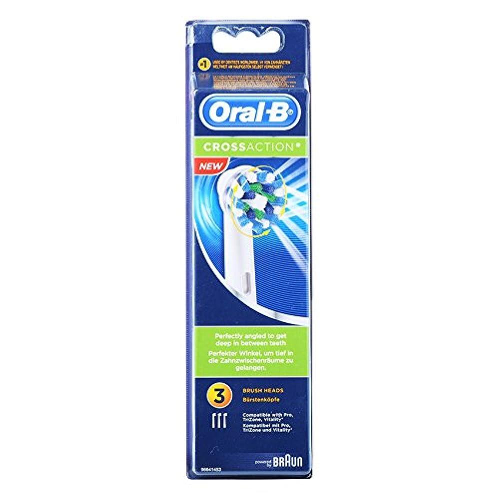 マガジン区画勇者Braun Oral-B EB50-3 Oral-B CrossAction 歯ブラシ交換用ブラシヘッド 1Pack [並行輸入品]