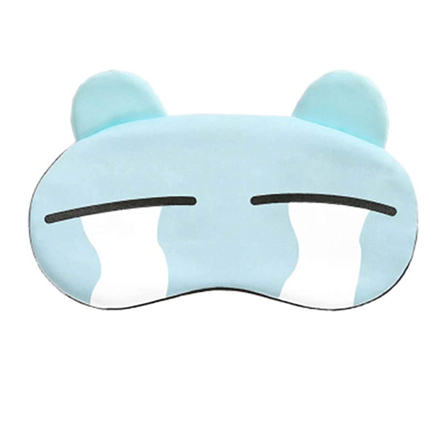 Cute Cartoon Face Hot And Cold Dual-use Shading Aid Ice Pack Eye Mask Effective Relief Eye Fatigue Eye Mask
