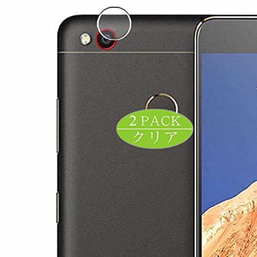 VacFun 2 Piezas Protector de Lente de cámara, compatible con ZTE Nubia...