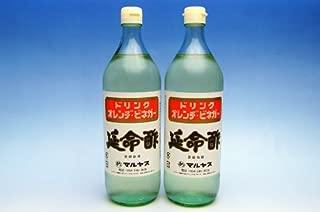 マルヤス みかんのお酢 延命酢 ドリンク オレンヂ・ビネガー 900ml×2本