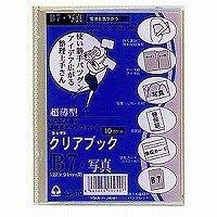 コレクト クリアブック(超薄型) B7 S-570 【まとめ買い10冊セット】