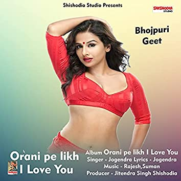 Orani pe likh I Love You (Hindi Song)