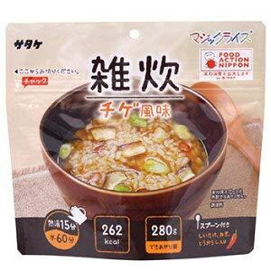 非常食 サタケ マジックライス 雑炊 醤油だし風味70g?20袋入 (チゲ風味)