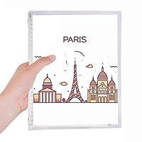 パリフランスフラットランドマークパターン 硬質プラスチックルーズリーフノートノート