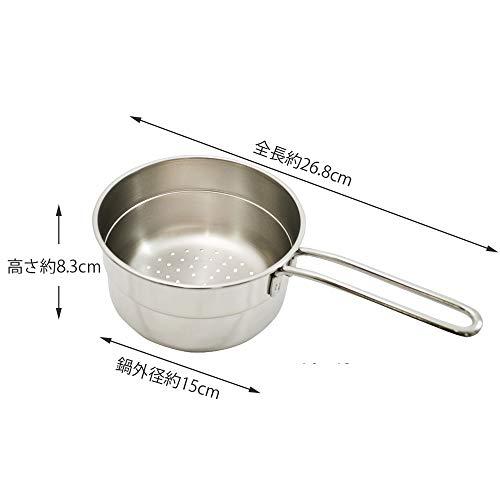 貝印KAI蒸し鍋ユータイム3ミニ14㎝日本製DZ2004