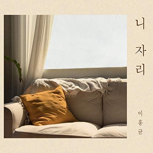 Lee Hongkyun