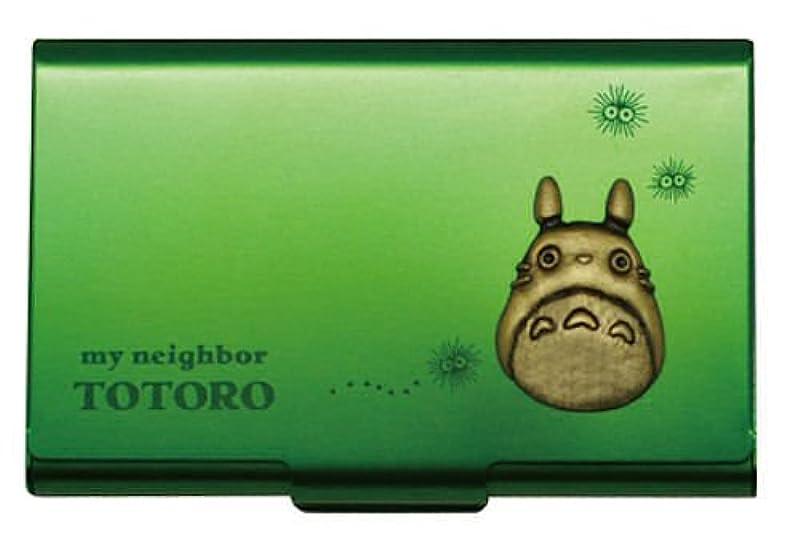 セットするフラグラント同行するとなりのトトロ メタルカードケース グリーン
