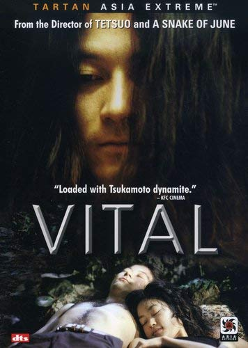 Vital [DVD] [2005] [Region 1] [US Import] [NTSC]