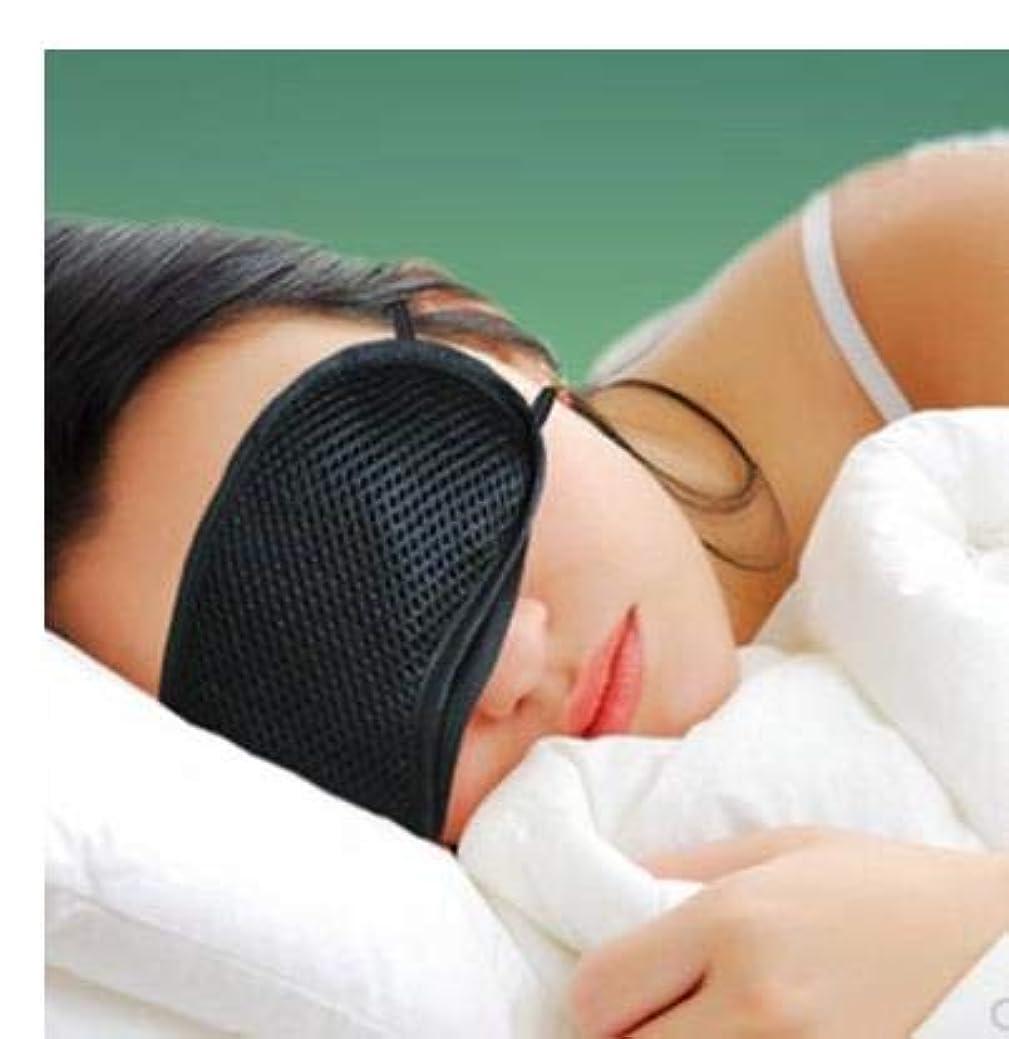 本体今穿孔するNOTE 竹炭睡眠アイマスク用旅行残りの長さ調節可能な睡眠補助目隠し包帯アイパッチギフト用男性女性