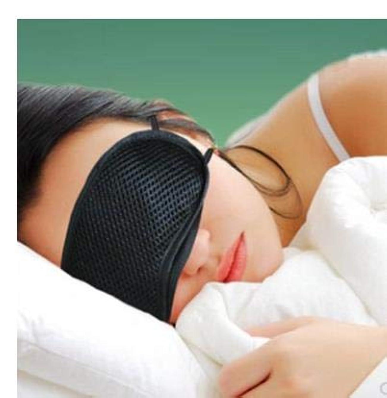証書みなすジョージスティーブンソンNOTE 竹炭睡眠アイマスク用旅行残りの長さ調節可能な睡眠補助目隠し包帯アイパッチギフト用男性女性