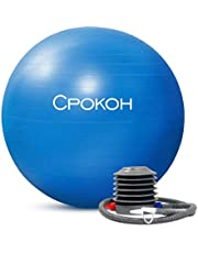 CPOKOH Exercise Ball, Anti Burst and Slip Resistant Yoga Swiss Ball for Body Ab Ball, Balance Workout Gym with Foot Pump