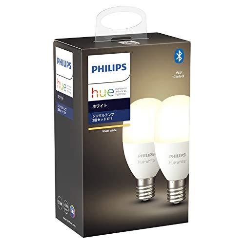 Philips Hue(フィリップスヒュー) スマートライト E17 電球 電球色 アレクサ対応 照明 ライト ランプ 調光 Alexa Echo Google Home Siri 【日本正規品】 ホワイト Bluetooth Zigbee 2個入り