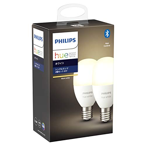 Philips Hue ホワイト 2個セット(電球色)Bluetooth Zigbee E17 LED電球 スマートライト 調光 間接照明 スマートホーム IOT Alexa Amazon Echo Google Home対応 アレクサ対応