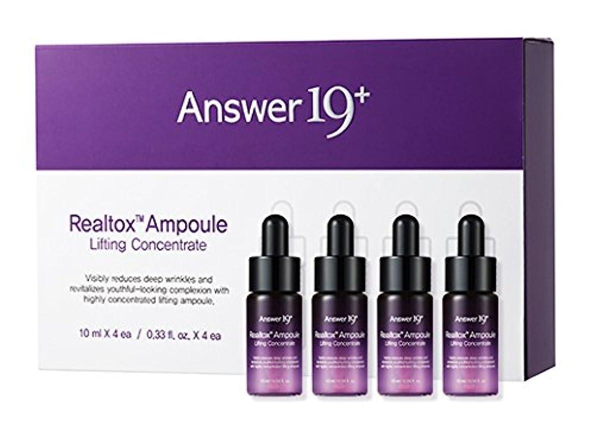 酸度有名なその後[ANSWER NINETEEN +] Realtoxアンプルセット - (4 Pack)