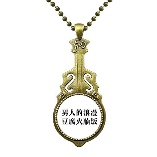 DIYthinker Chinese Quote Romance Of Man Necklace Antique Guitar Jewelry Music Pendant