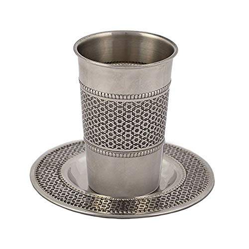 Pewter Shabbat Kiddush Cup on a Stem wih Star of David 5.5