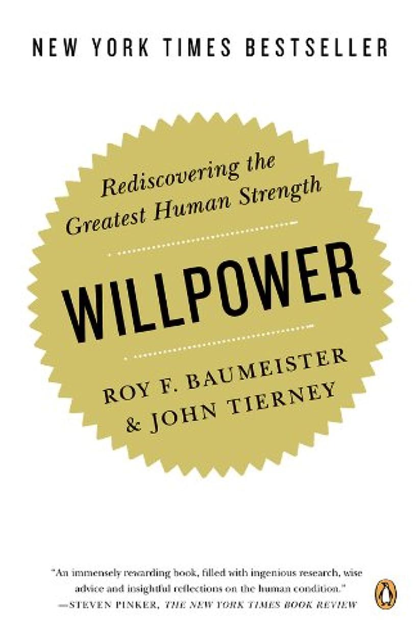 瞑想真似る交差点Willpower: Rediscovering the Greatest Human Strength (English Edition)