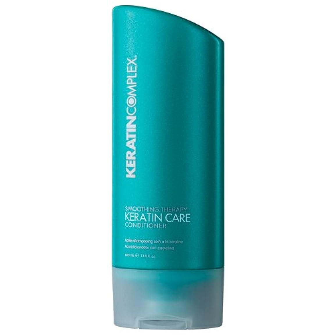 結果ヘア音Smoothing Therapy Keratin Care Conditioner (For All Hair Types) - 400ml/13.5oz