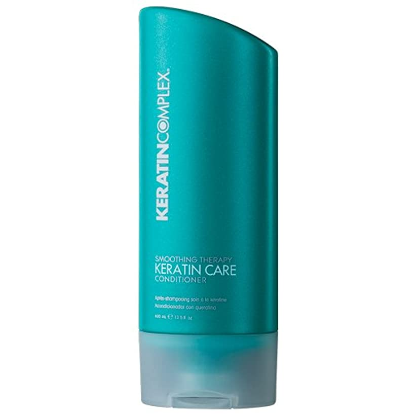アンビエント精算辞任Smoothing Therapy Keratin Care Conditioner (For All Hair Types) - 400ml/13.5oz