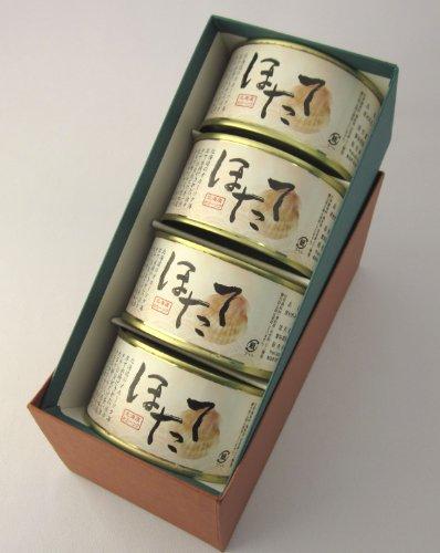 スハラ食品 ほたて貝柱水煮缶詰×4缶セット