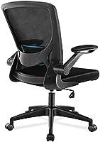 Office Chair, KERDOM KD9060
