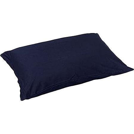 アイリスオーヤマ 枕カバー 綿100% ピローケース 43×63cm 洗える ネイビー CMP-4363