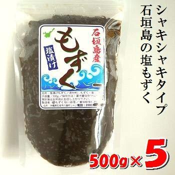 沖縄石垣島産・塩もずく500g×5パック(養殖もずく)・シャキシャキタイプ・2020年収穫分