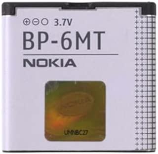 Nokia Li-Ion Battery For E51, N81