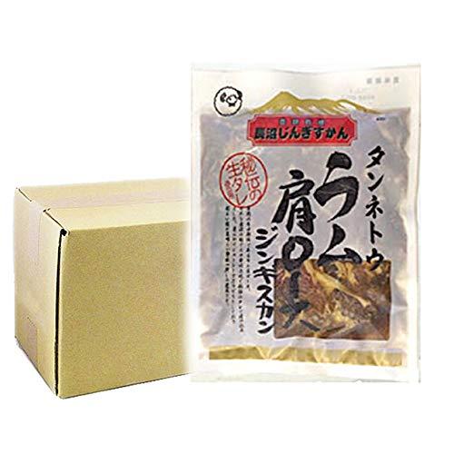 焼肉 ジンギスカン 長沼 ジンギスカン 味付 肩 ロース ジンギスカン 320g × 10 ロース 焼き肉 味付 成吉思汗