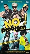 No Problem - (Anil Kapoor Sanjay Dutt)