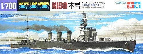 タミヤ 1/700 ウォーターラインシリーズ No.318 日本海軍 軽巡洋艦 木曽 プラモデル 31318