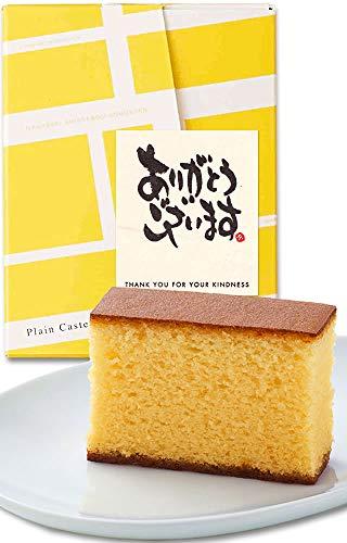 長崎心泉堂 プチギフト 幸せの黄色いカステラ 個包装10個入り〔「ありがとうございます」メッセージシール付き/お返しやお礼の品に〕