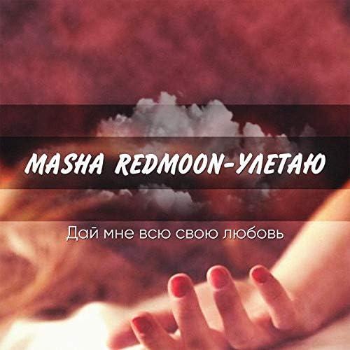 Masha Redmoon