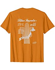 ブルーインパルス ツアー2021 Tシャツ
