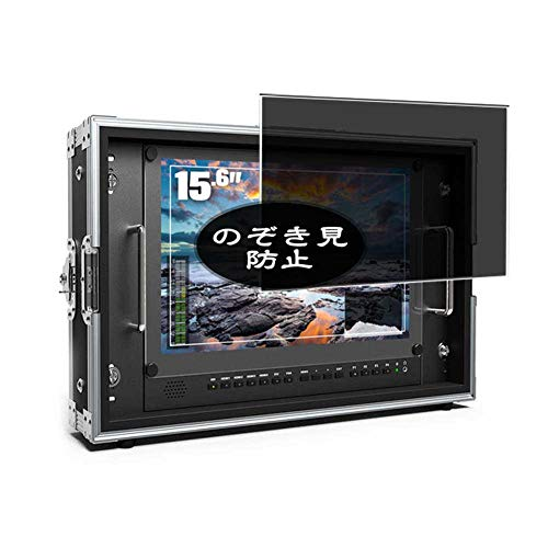 VacFun Anti Espia Protector de Pantalla, compatible con CAME-TV 4K-BM150S 15.6', Screen Protector Filtro de Privacidad Protectora(Not Cristal Templado) NEW Version