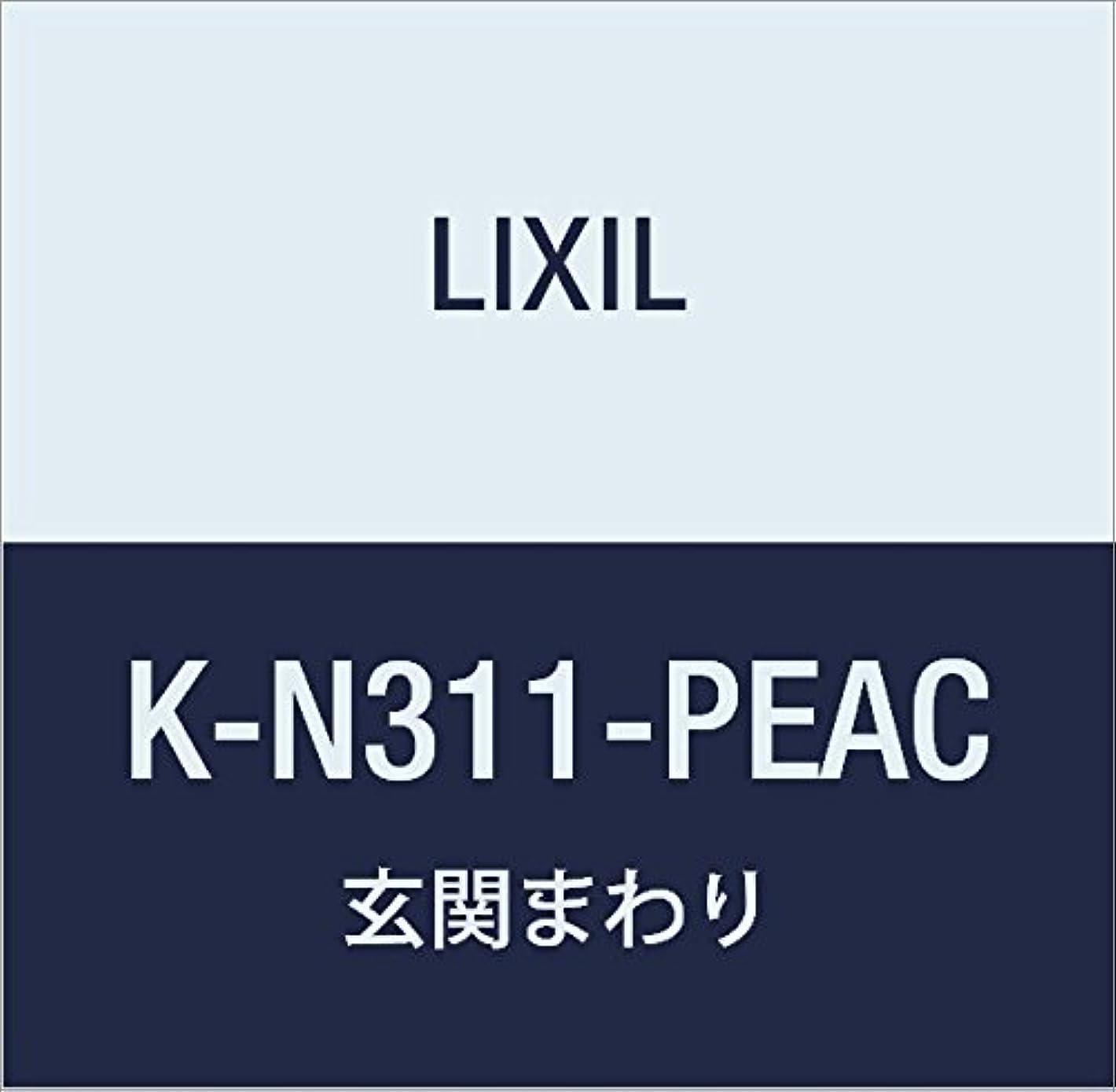 慣れている革新血まみれLIXIL(リクシル) TOEX TGK屋根桁セットW18 K-N311-PEAC