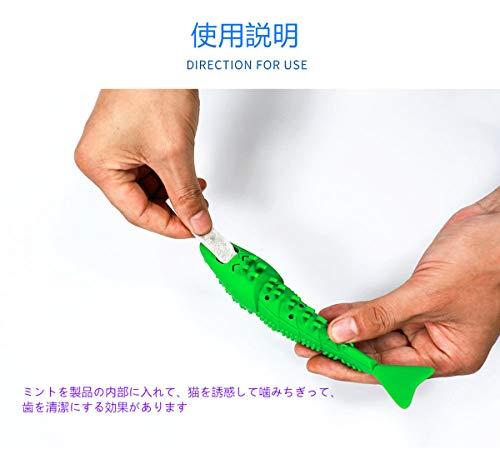 Hengyixuanキャットニップおもちゃ猫歯ブラシザリガニ形猫噛むおもちゃ猫用歯クリーニングデンタルケアイ