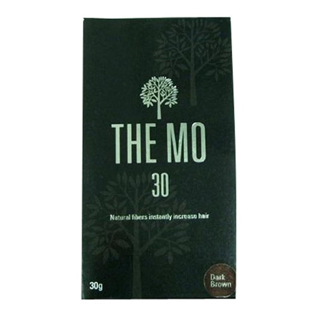 ダイエット一方、初期ケイセイ THA MO ザモ 本体(30g×2個) 茶