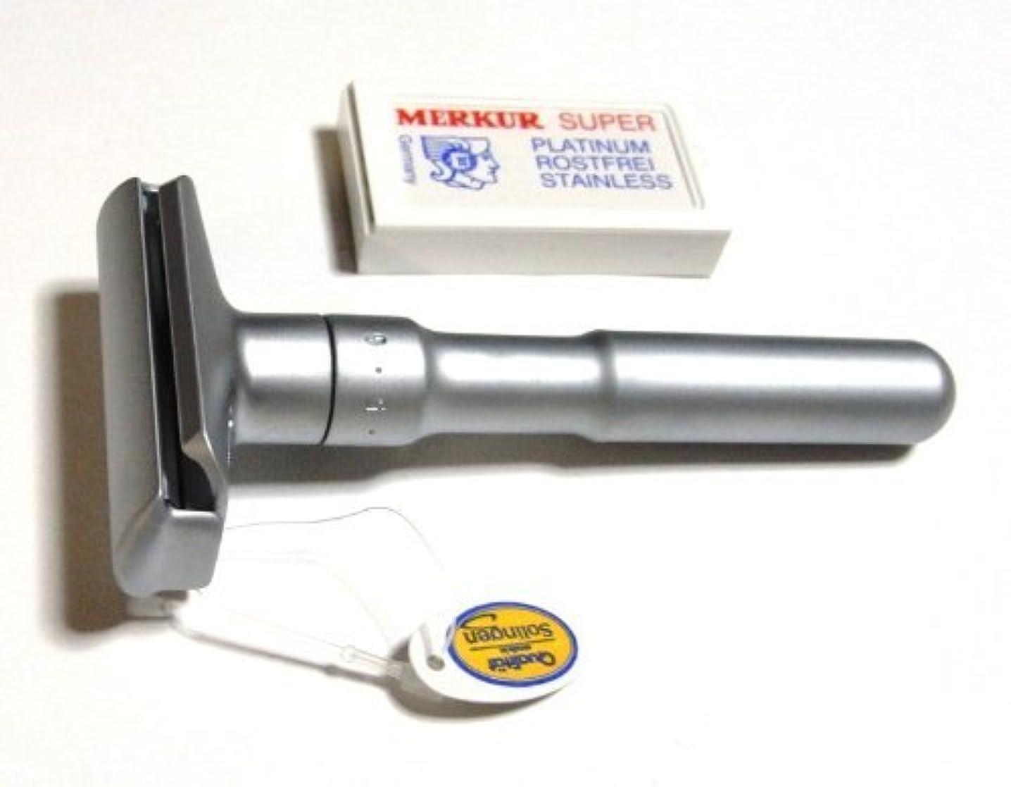 余暇同志陽気なメルクールMERKUR(独) 髭剃り(ひげそり)両刃ホルダーFUTUR 700S 角度調節機能付 サテン(替刃10+1枚付)