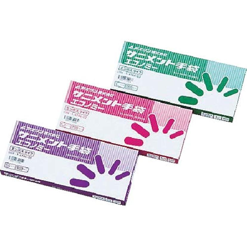 葡萄完璧許可アズワン ラボランサニメント手袋 PE エンボス付 M 10箱+1箱 / 1-4904-02