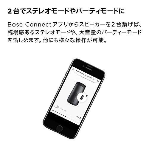BoseSoundLinkRevolveBluetoothspeakerポータブルワイヤレススピーカートリプルブラック