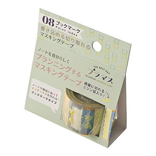 ダイゴー プランニングするマスキングテープ プラマス Book mark/Point index N1827 【まとめ買い3個セット】