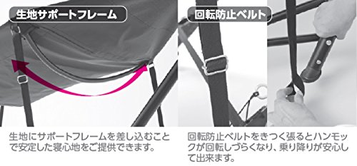 山善キャンパーズコレクションフォールディングハンモックFH-230(GY)