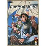 RPGツクール2000 通常版