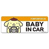 ポムポムプリン 反射マグネットステッカー スリム型【BABY IN CAR】