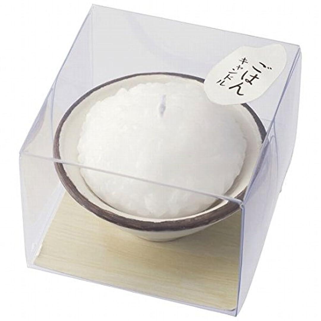 ゲーム踏みつけジュースカメヤマキャンドル(kameyama candle) ごはんキャンドル