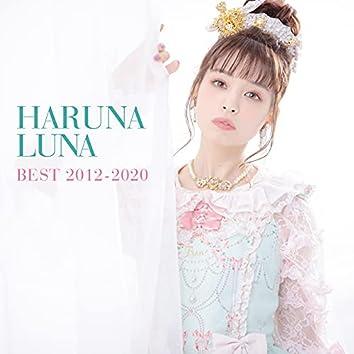 HARUNA LUNA BEST 2012-2020